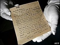 Letter written by Gandhi