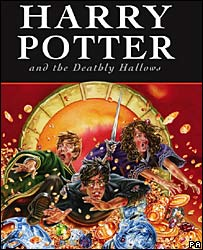 Harry Potter book cover