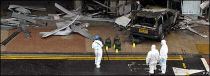 Failed car bomb attack at Glasgow Airport