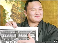 Sumo wrestler Hakuho points at his name on the just-released sumo ranking bill at Nagoya, central Japan, on Monday June 25, 2007