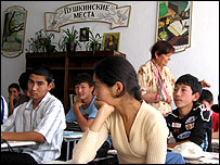 Занятия русского языка в школе города Джалал Абада