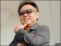 Kim Jong-il (archive photo)