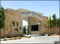 Jubilee School in Jordan