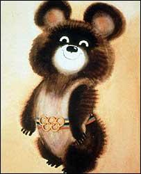 Эмблема московской Олимпиады 1980 года