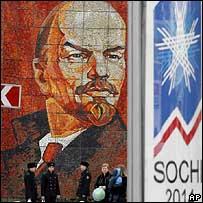 Олимпийский плакат Сочи и плакат с Лениным