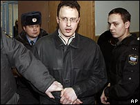 Russian private banker Alexei Frenkel
