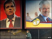 Pre-election billboards showing Serbian Prime Minister Vojislav Kostunica (L), and President Boris Tadic (R)