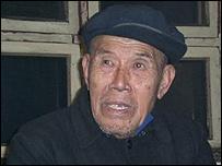 Zhang Xianjiang