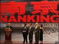 Nanking premiere