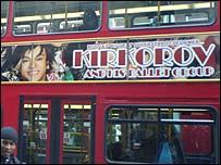 Реклама концерта Филиппа Киркорова на лондонском автобусе