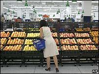 Supermercado en Estados Unidos