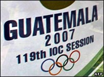 Guatemala poster for IOC session