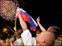 Celebrations in Sochi