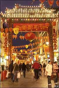Entrada del Chinatown en Londres