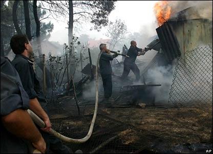 Firefighters battle a blaze in Bulgarian.
