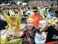 Pro-democracy protesters in Bangkok on 6 July 2007