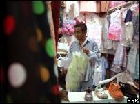 Small clothes shop