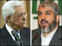 Mahmoud Abbas and Khaled Meshaal