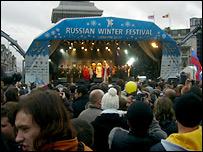Фестиваль ''Русская зима в Лондоне''