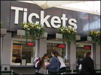 Railway station ticket office