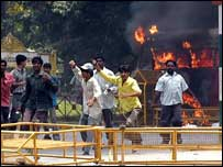 Bangalore  anti-globalisation riots 2005