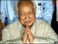 Former Indonesian President Suharto (file image from May 2005)