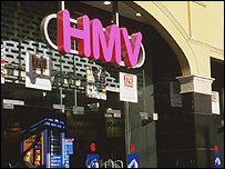 HMV's Oxford Street store