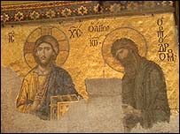 Byzantine mosaic detail in The Chora Church, Istanbul