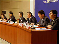 Chinese government food and drug officials hold a press conference - 10/07/07