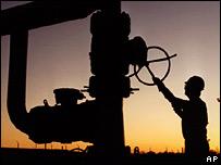 US petrol reserves