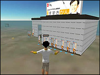Japanese lawmaker Kan Suzuki's office in Second Life