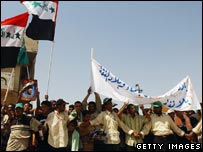 Sadr supporters' demonstration