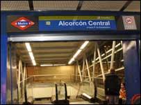 Estación del metro de la comunidad de Alcorcón / E. Narcía