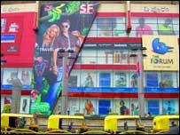 Garuda shopping mall, Bangalore