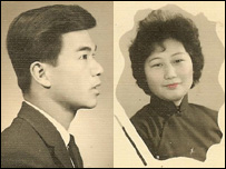 Wai Kuen Mo's parents