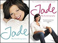 Jade: My Autobiography in hardback (l) and paperback (r)