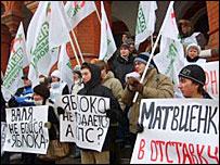 """Пикет """"Яблока"""" в Петербурге"""