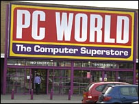 PC World superstore