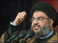 Hezbollah leader Hassan Nasrallah addresses crowds for Ashura