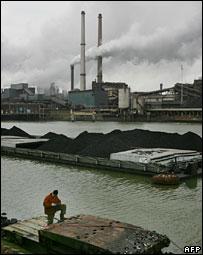 Corus factory