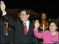 Chinese President Hu Jintao and his wife Liu Yongqing