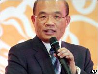 Taiwan's Prime Minister Su Tseng-chang