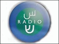 Radio Salaam Shalom logo