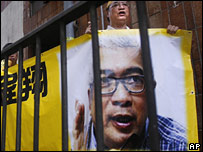 Hong Kong journalist Ching Cheong, jailed in China in August