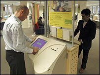 Job seekers in a Jobcentreplus