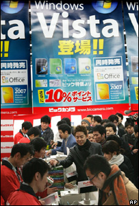 Vista launch in Japan, AP