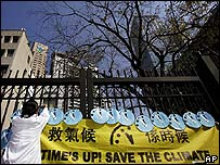 Protesta de Greenpeace en Hong Kong.