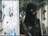 Hamas fighter in Gaza City