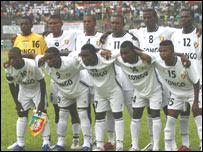 The Congo Under 20 team