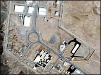 Natanz uranium plant